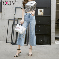 RZIV Spring female jeans casual loose solid color wide leg jeans