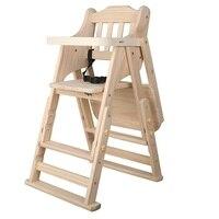 Дизайнерский табуретный стол дизайн Pouf балкон coedor детская мебель Fauteuil Enfant Cadeira silla детское кресло