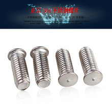100pcs M4 DIN32501 Studs For Welding With Tip Ignition Spot Welding Screws Studs for Capacitor Discharge