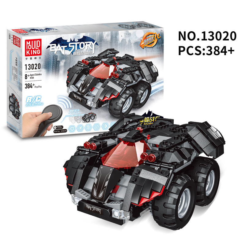 13020 Superhero Batman App-Controlled Batmobile Set Compatible 07111 Model Building Kits Blocks Bricks Boy Toys Christmas Gifts