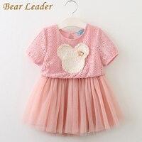 Bear Leader Girls Dress 2017 New Summer Children Clothing Princess Embroidery Dress Lace Tutu Ball Dress Kids Clothes Pink Dress