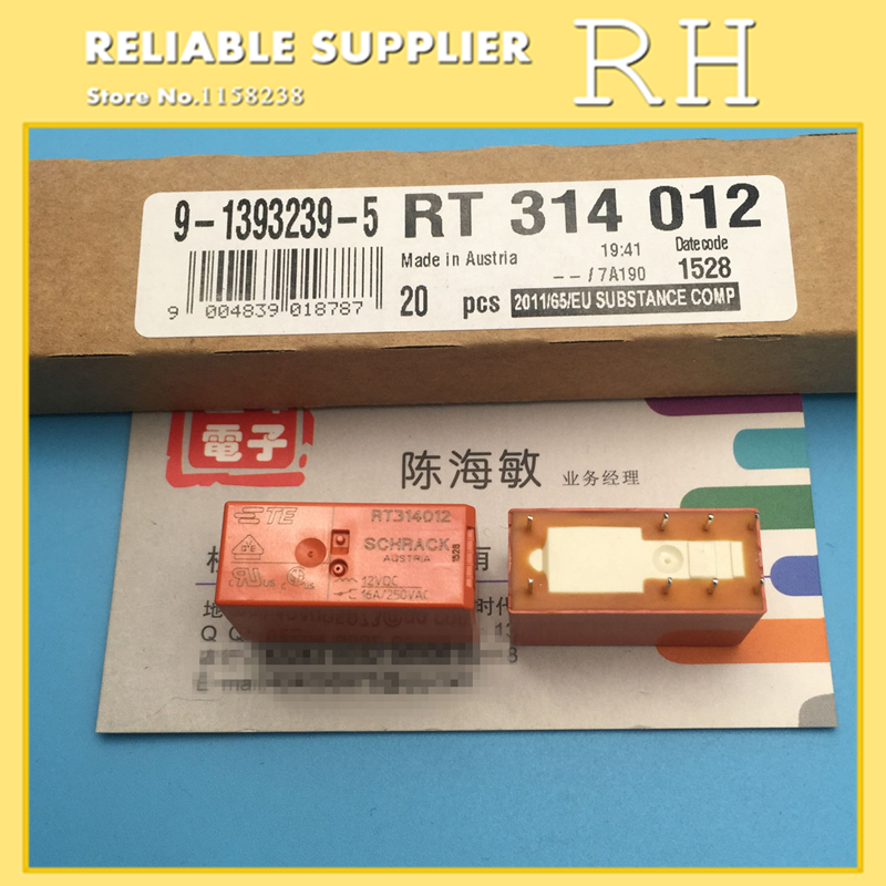 Image 2 - 10PCS/lot Power relays RT314005 RT314012 RT314024 16A 8PIN A set of conversions-in Relays from Home Improvement