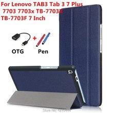 """Tab3 7 MÁS Cubierta de Cuero Ultra Delgado Con Estilo capa para para Lenovo Tab TAB3 3 7 Plus 7703 7703x TB-7703X 7.0 """"tabletas caso"""