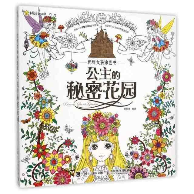 Precio más barato Princesa jardín secreto libro para colorear niños ...