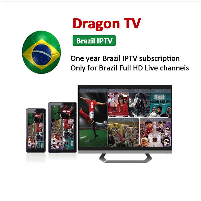Brazil IPTV Subscription For Android TV BOX 227 Live 4000+ VOD Channels  with 4K Channels IP TV Free trial 72 hours X96 Mini