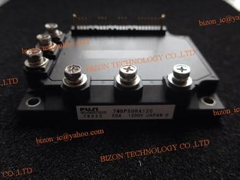 7MBP50RA120