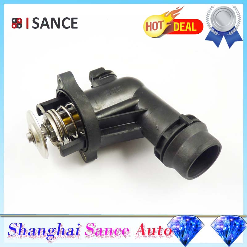 Isance Thermostat Amp Housing Cooling Coolant 11531436042 For Bmw E36 E46 3 Series 316 318 Z3 1998