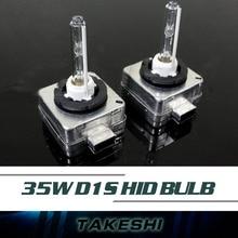 2x HID Xenon D1S D1C D1 Bulb light Lamp Super Bright Car headlamp For Challenger Charger Durango Viper Sprinter 2500 3500