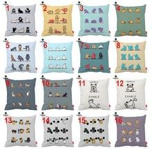 Conejo Pug perro Hippo Yoga Gym Animal Print cojín decorativo funda de almohada almohada decoración para el hogar sofá