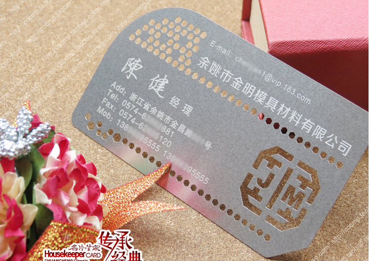 3050 Metall Visitenkarten Metallic Farbe 100 Stücke Viel Deluxe Metall Visitenkarte Vip Karten Doppel-side Kostenloser Versand No
