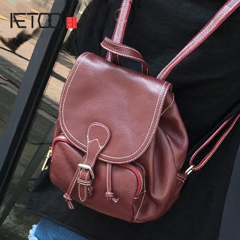 AETOO New Korean version of the retro sweet mini flip leather shoulder bag personalized belt buckle