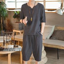 Loldeal Summer Cotton Linen Chinese Striped Short Sleeve Casual Suit