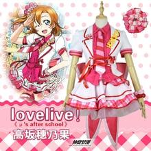 Maki nishikino actividad después de la escuela dress cosplay lovelive