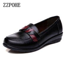 Zzpohe 2017 г., весна-осень новые кожаные модные Дамская обувь с мягкой подошвой Нескользящие Мать плюс размер обуви женская обувь на плоской подошве обувь для вождения