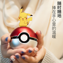 Pokemo power bank 6000mah Power Bank USB LED External Battery Charger with warm hand function for iphone/samsung/LG/huawei/VIVO