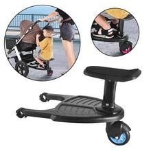 Аксессуары для детских колясок, органайзер для детских колясок, дополнительный адаптер с педалью для близнецов, самокат, стоящая пластина, детское сидение