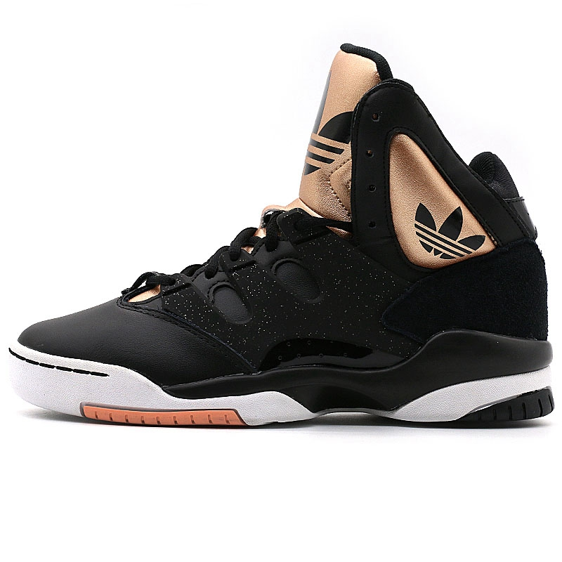 15495803d8 high top adidas shoes for men