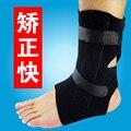 Envío gratis Orthotast pie varo valgo zapatos correctivos caen ortesis de pie pies correctiva cuidado sola pc