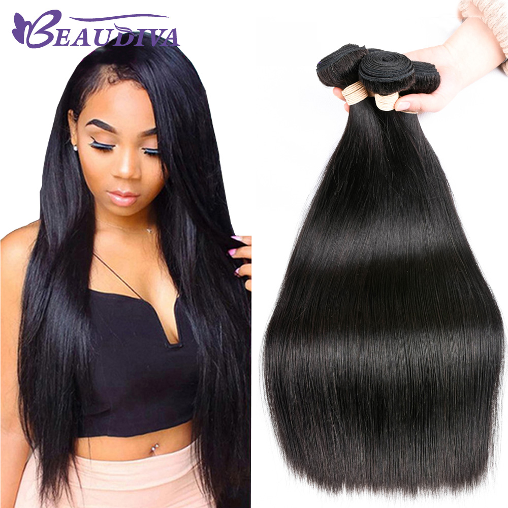 Brazilian Straight Human Hair 4Bundles Deal Brazilian Hair Weave Straight Human Hair Non Remy Hair Extensions Natural Color 8-26