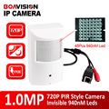Security HD 720P PIR STYLE IP Camera POE Onvif &P2P View 940nm IR 10m Night vision View H.264 1.0MP CCTV Camera IP Onvif
