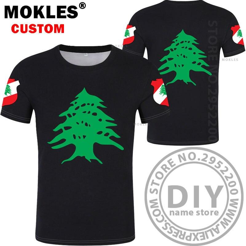 LEBANON მაისური diy უფასო საბაჟო - კაცის ტანსაცმელი - ფოტო 4