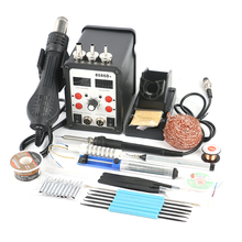 8586D 2 в 1 двойной дисплей SMD паяльная станция горячий воздушный пистолет Набор для PCB IC DIY сварочные инструменты для ремонта