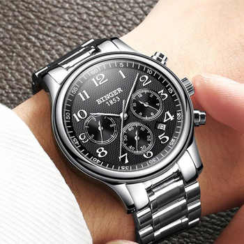 Switzerland BINGER Six needles Mechanical Mens Watches Top Brand Luxury Stainless Steel Three Small Dials Automatic Watches Men\'