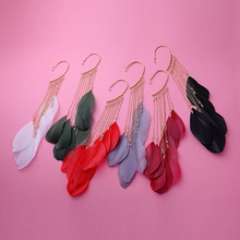 Creative Boho Colourful Feather Dangle Earrings for Women Fashion Long Tassel Drop Non Pierced Jewelry Gifts
