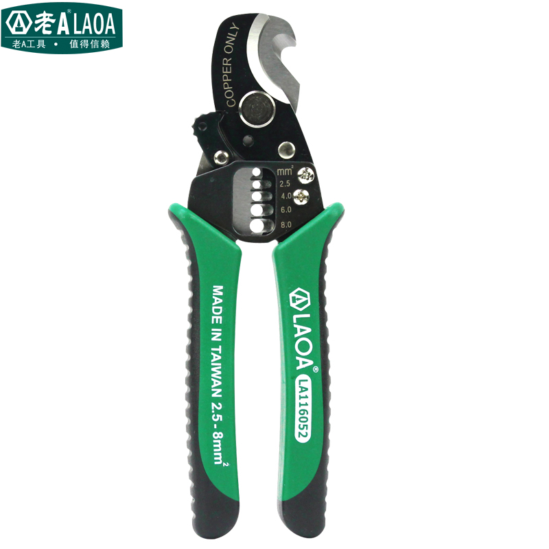 LAOA High Quality Cable Wire Stripper SK5 Material 3 in 1 Multifunction Electrician Pliers Paring Wires Made in Taiwan