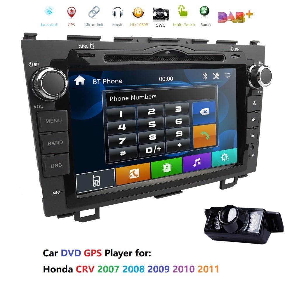 8'' For Honda CRV Car Stereo DVD Player GPS Nav Bluetooth 2007 2008 2009 2010 2011 Car Mulitmedia Navigation Steering Wheel DAB+