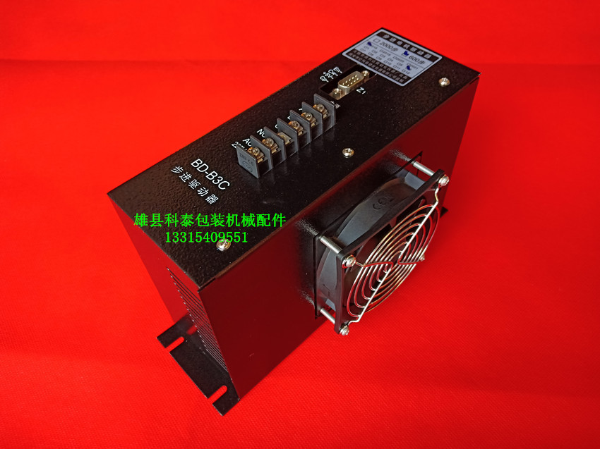 FREE SHIPPING BD-B3C Stepping Motor Driver Step Drive Of Bag-making Machine Sensor