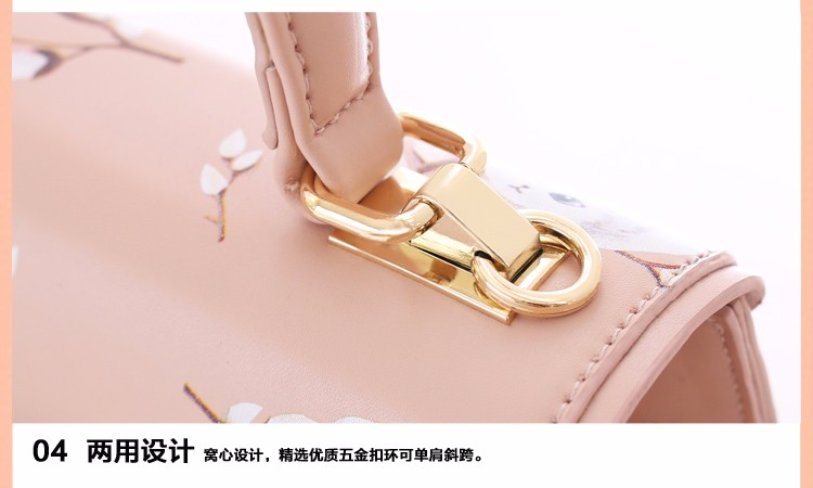 x19 New Sale Bolsas Mujer Small Peekaboo Saddle Faux Leather PU Pink Cat Floral Women\'s Handbags For Lady  Messenger Bags Totes
