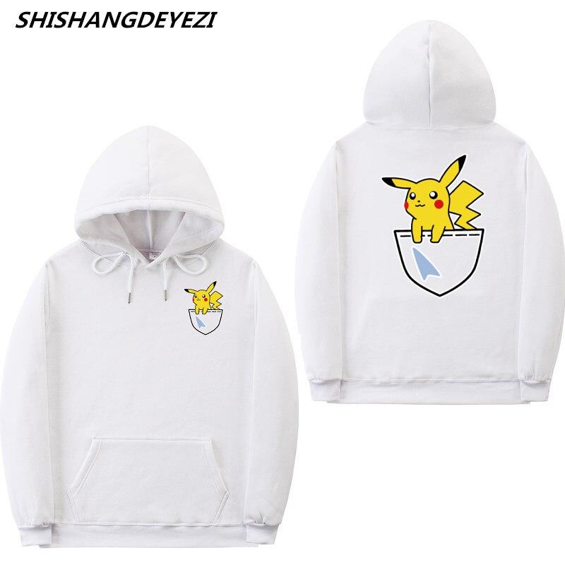 New design lovely hoodies poleron hombre fashion skateboard Streetwear sweatshirt polerones mujer men women hoodie sweat homme