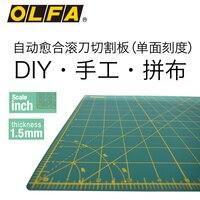 OLFA single side self healing cutter plate hob with inch pad RM CG / RM SG / RM MG