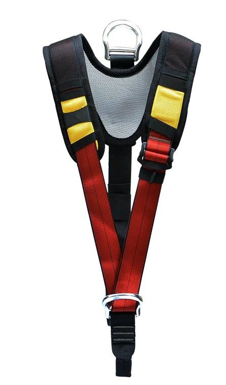 Shoulder belt, safety belt body safety belt strap removable adjustable shoulder breathable sponge lifting belt