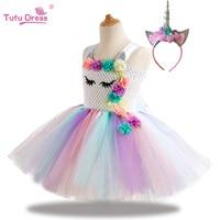 Rainbow Flowers Baby Girls Clothes Birthday Party Dresses Children Birthday Gift Tutu Unicorn Costume Summer Girl Tutu Dress