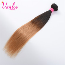 Vanlov Color 1B/27 Peruvian Straight Hair Weave 1 Piece Ombre Hair Extensions Two Tone Remy Hair Bundles 8-28inch Free Shipping(China)