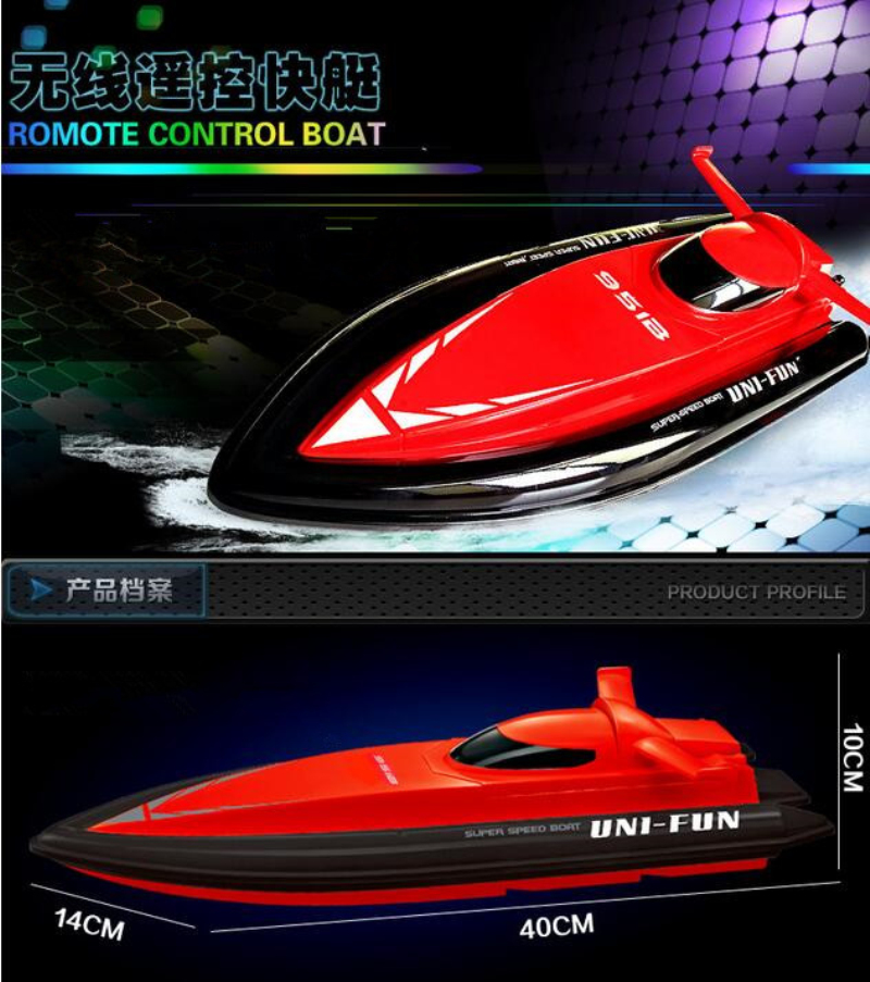 Tool Sets Nice Baby Boy Toys Cool Remote Control Boat Volvo Racing Birthday Gift For12~15 Years Old Cool 1 Durable In Use