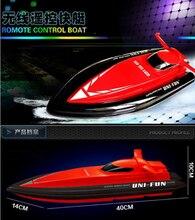 2017 Nova 40 cm barco RC grande escala 2.4G RC barco HQ954 versão de atualização 20 KM/H alta velocidade corrida de barco de brinquedo elétrico Melhor menino presente
