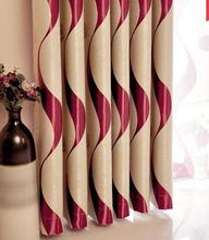 Sunshade curtain living room finished product custom made simple and fashionable modern curtain