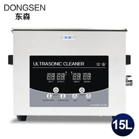 360W Ultrasonic Cleaner 15L Bath Bicycle Motor Auto Engine Parts Hardware Circuit Board Mechanical Lab Equipments Heater Timer