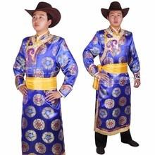 Mongolian style Robe usure de la scene desgaste etapa manteau Other Apparel Clothes male robed mongolia dance costume