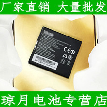 MATCHEASY Original Li3720T42P3h605656 2000mAh Battery For ZTE V880H U819 N881F V965 Batterie Bateria