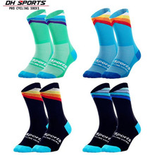Cycling Socks (3 Pairs/lot) DH SPORTS/DH20 Nylon Men Sports Socks Basketball Outdoor Hiking Socks 2 pairs men s breathable outdoor socks hiking sports socks climbing socks s015