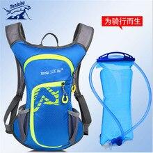 TANLUHU 669 Nylon Sports Bag Mountain Bike Backpack Outdoor Climbing Hiking Unisex Cycling