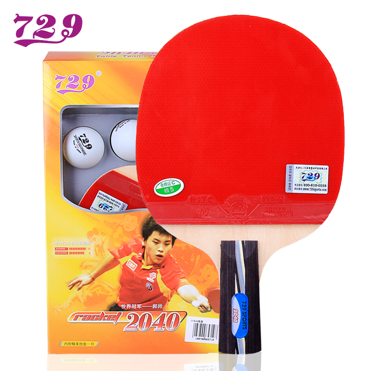 <font><b>729</b></font> table tennis ball 2040 ppq table tennis ball finished products double length table tennis pen image
