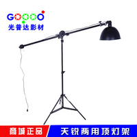 New Photo Studio Photography Video Continuous Sparkler Dome Light Lamp Stand Kit photographic equipment Cd50