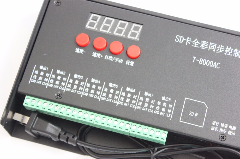 T-8000AC led pixel module controller up to 128MB -2GB SD card WS2801,WS2811,6803,8806 IC max control 8192 pixels + free shipping k 8000g sd card led pixel controller off line spi signal output controlling 8192 pixels can choose ic type by using the button