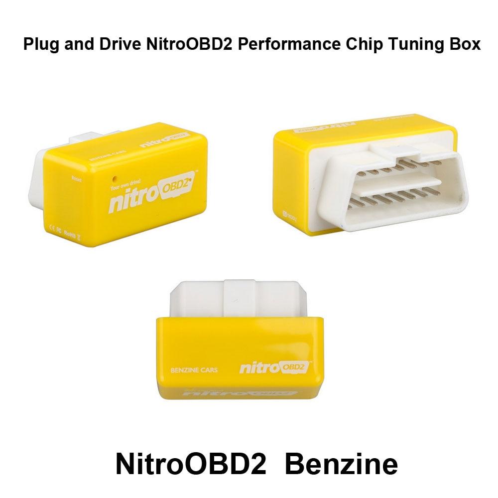 Nitroobd2 чип тюнинг коробка для автомобилей Nitro OBD2 Plug Drive OBDII Интерфейс
