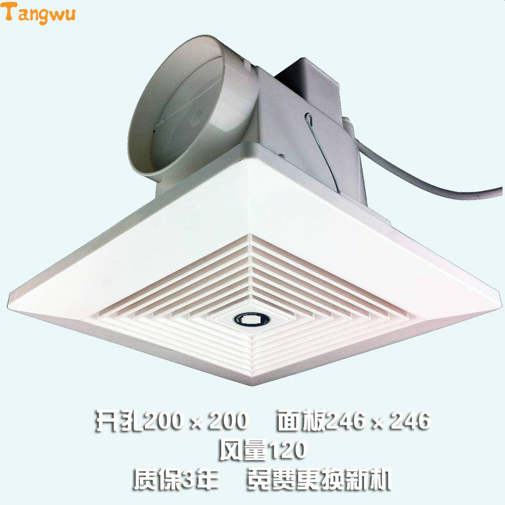 Fan Parts Exhaust fan / bathroom kitchen ceiling mute Exhaust Fan integrated ceiling ventilator bathroom wc kitchen silent exhaust fan